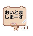 でこっくま【ぱーと2】(個別スタンプ:13)