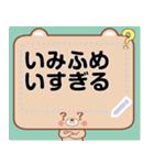 でこっくま【ぱーと2】(個別スタンプ:14)