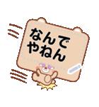 でこっくま【ぱーと2】(個別スタンプ:15)