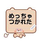 でこっくま【ぱーと2】(個別スタンプ:16)