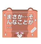 でこっくま【ぱーと2】(個別スタンプ:17)