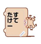 でこっくま【ぱーと2】(個別スタンプ:18)