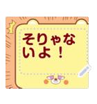 でこっくま【ぱーと2】(個別スタンプ:19)