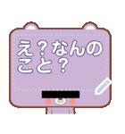 でこっくま【ぱーと2】(個別スタンプ:20)