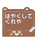 でこっくま【ぱーと2】(個別スタンプ:21)