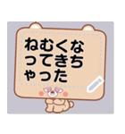 でこっくま【ぱーと2】(個別スタンプ:22)