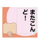 でこっくま【ぱーと2】(個別スタンプ:23)