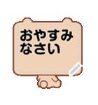 でこっくま【ぱーと2】(個別スタンプ:24)