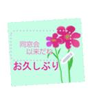 伝えたい想いに可愛い花を添えて第17弾。(個別スタンプ:3)
