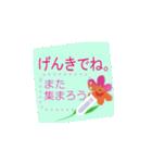 伝えたい想いに可愛い花を添えて第17弾。(個別スタンプ:5)