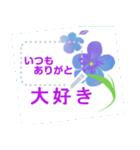 伝えたい想いに可愛い花を添えて第17弾。(個別スタンプ:6)
