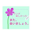 伝えたい想いに可愛い花を添えて第17弾。(個別スタンプ:7)