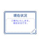 案内板(個別スタンプ:03)