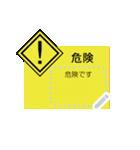 案内板(個別スタンプ:08)