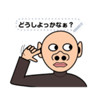 メッセージ版ホジ男(個別スタンプ:1)