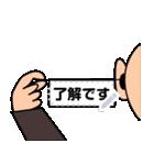 メッセージ版ホジ男(個別スタンプ:2)