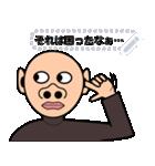 メッセージ版ホジ男(個別スタンプ:3)