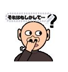メッセージ版ホジ男(個別スタンプ:5)