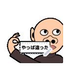 メッセージ版ホジ男(個別スタンプ:6)