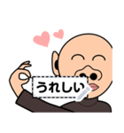メッセージ版ホジ男(個別スタンプ:7)
