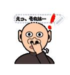 メッセージ版ホジ男(個別スタンプ:8)