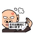 メッセージ版ホジ男(個別スタンプ:9)