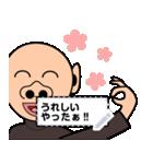 メッセージ版ホジ男(個別スタンプ:10)