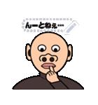 メッセージ版ホジ男(個別スタンプ:11)