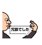 メッセージ版ホジ男(個別スタンプ:12)