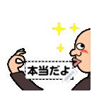 メッセージ版ホジ男(個別スタンプ:13)