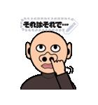メッセージ版ホジ男(個別スタンプ:14)