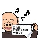 メッセージ版ホジ男(個別スタンプ:15)