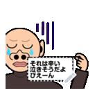 メッセージ版ホジ男(個別スタンプ:16)