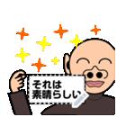 メッセージ版ホジ男(個別スタンプ:18)