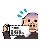 メッセージ版ホジ男(個別スタンプ:19)