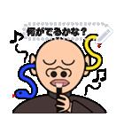 メッセージ版ホジ男(個別スタンプ:22)