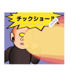 メッセージ版ホジ男(個別スタンプ:24)
