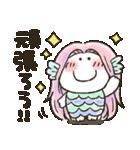 あまぴ★アマビエ様(個別スタンプ:01)