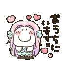 あまぴ★アマビエ様(個別スタンプ:02)
