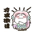 あまぴ★アマビエ様(個別スタンプ:03)