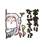 あまぴ★アマビエ様(個別スタンプ:05)