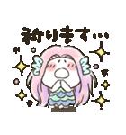 あまぴ★アマビエ様(個別スタンプ:07)