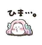 あまぴ★アマビエ様(個別スタンプ:08)