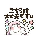 あまぴ★アマビエ様(個別スタンプ:09)