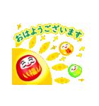 動く☆わっしょい♪ことだまダルマ(個別スタンプ:1)
