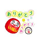 動く☆わっしょい♪ことだまダルマ(個別スタンプ:2)
