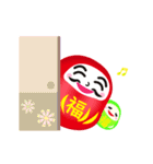 動く☆わっしょい♪ことだまダルマ(個別スタンプ:5)