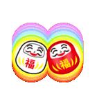 動く☆わっしょい♪ことだまダルマ(個別スタンプ:8)