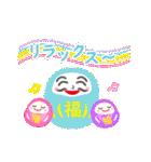 動く☆わっしょい♪ことだまダルマ(個別スタンプ:11)