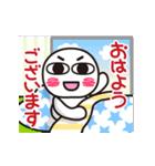 ★ハッキリ顔で伝えるヨ★きりっと君!!動く(個別スタンプ:01)